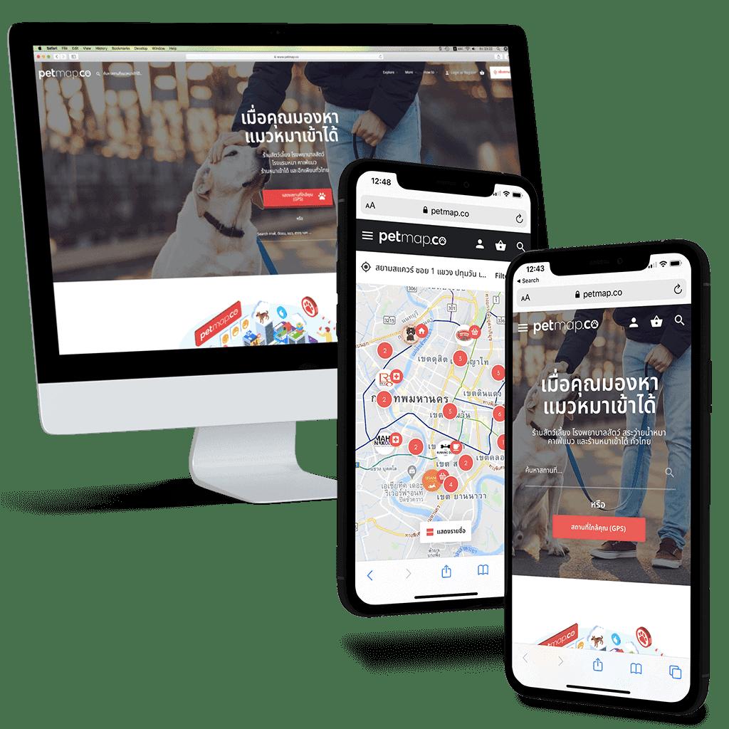 ธุรกิจสัตว์เลี้ยงอัพเกรดฟรีกับ petmap 2